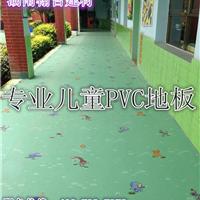 湖南翰哲PVC地板