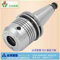 台湾普慧ISO10 15 20 25 30-HER筒夹式刀柄