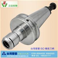 台产普慧品牌ISO30-ER16-060MS雕刻机刀柄