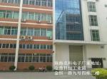 珠海名科电子科技有限公司