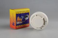 正品安吉斯烟雾报警器JTY-GD-SA1201