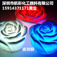 供应环保夜光发光材料蓄光型夜光粉