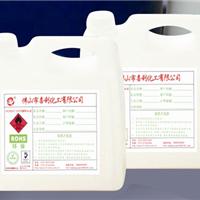 供应不锈钢助焊剂,广东助焊剂厂家.免费索样