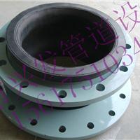 供应KXT/JGD型可曲挠橡胶接头DN500