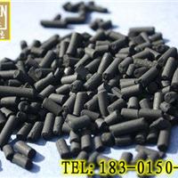 供应北京柱状活性炭品牌厂家