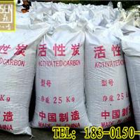 供应天津柱状活性炭品牌厂家
