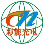 深圳市彩能光电科技有限公司