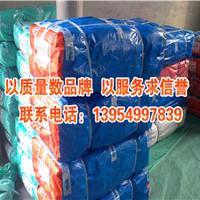 山东临沂正大塑胶篷布有限公司