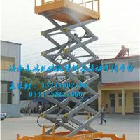 供应4-10米移动液压升降台现货