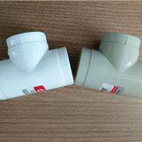 PPR管件配件 全塑件三通 白/灰 环保 20-32