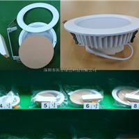供应4寸LED筒灯外壳价格 压铸铝材料