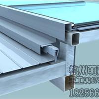 供应0.7mm厚铝镁锰合金平锁扣菱形屋面板