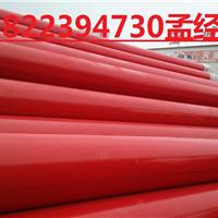 供应消防钢管