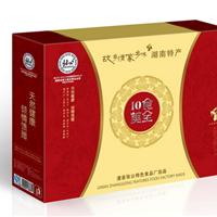 供应高档包装盒 包装盒印刷 东莞包装盒厂家
