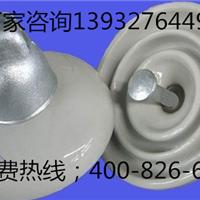 供应盘型悬式绝缘子XP2-70参数
