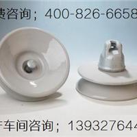 供应盘型悬式绝缘子XWP3-70参数