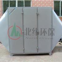 供应活性炭吸附净化装置