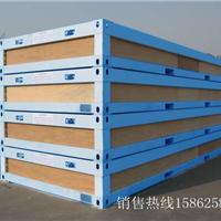 供应北京集装箱活动房租赁