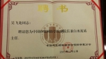 中国砂浆网络学院副院长