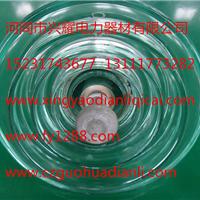 【合肥】U100BP/146H悬式钢化玻璃绝缘子