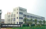 上海巨风通风设备有限公司