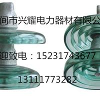 【安徽】U100BP/146H玻璃绝缘子型号规格