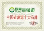 中国硅藻泥十大品牌