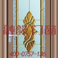 融骏门窗招商加盟13925929155,16年专注铝合金门窗