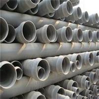 供应陕西韩城PVC农用灌溉管、输水管
