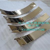 供应不锈钢装饰线条不锈钢线条厂家线条价格