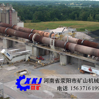 供应处理/日产700吨白灰回转窑