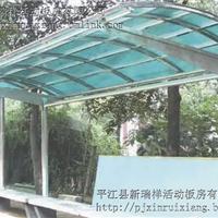 非标轻钢结构