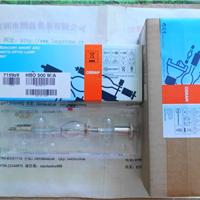 供应欧司朗OSRAMHBO500W/A 短弧氙灯