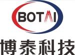 徐州博泰矿山安全科技有限公司