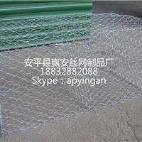 供应格宾网石笼网