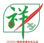 上海祥叶幕墙装饰工程有限公司