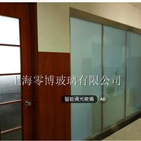 供应上海零博2-55调光玻璃,新型调光玻璃