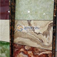 供应釉石板 仿大理石UV釉石板