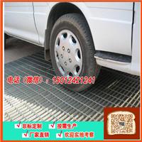 佛山洗车房沟盖板 热镀锌钢格板 厂家促销