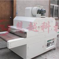 铝金属移印UV烤炉_HY-K08高光泽、耐摩擦