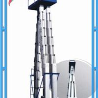 供应杭州铝合金升降平台