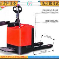 供应杭州电动液压搬运车