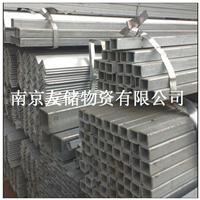 南京供应方管 镀锌方管现货价格便宜销售