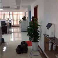 西安锦添环保科技有限公司