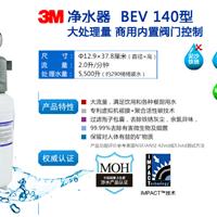西安3M商用净水器 办公区域直饮水开水机