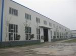 上海庭若化工有限公司