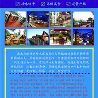 供应深圳防腐木油漆