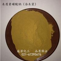 纯木浆木质素磺酸钠