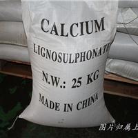 厂家现货纯木浆木钙