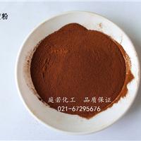 厂家现货黄腐酸级糖蜜粉